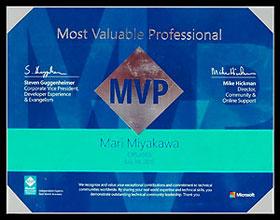 MVPアワードOffice365